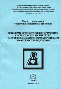 Москва_1