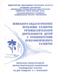 Минск_2