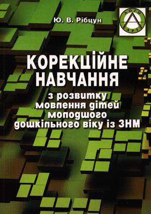Програма_ЗНМ