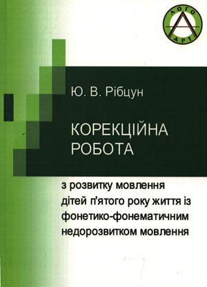 Програма_ФФНМ