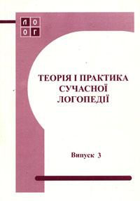 Збірник_3