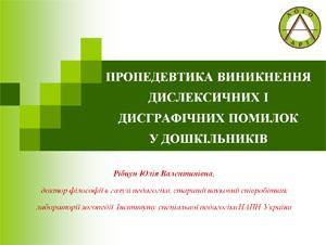 Пропедевтика_Рібцун